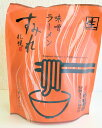 札幌ラーメンの老舗かたくなに味を守るすみれ【生麺】札幌味噌1食