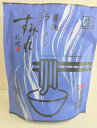 札幌ラーメンの老舗かたくなに味を守るすみれ【生麺】札幌醤油1食