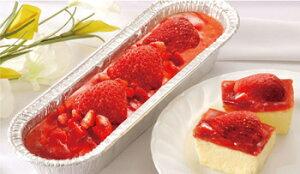【シルシルミシル】にも登場!新食感の口当たりみれい菓札幌カタラーナスペシャルいちごカタラーナ