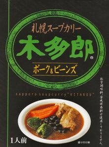 関西200円引き中部、関東以北500円引き2セット+1500円引きオープンから18年歴史を持つスープカレーの老舗【木多郎】