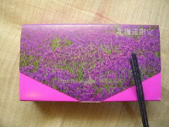 Lavender scented incense Hokkaido limited edition
