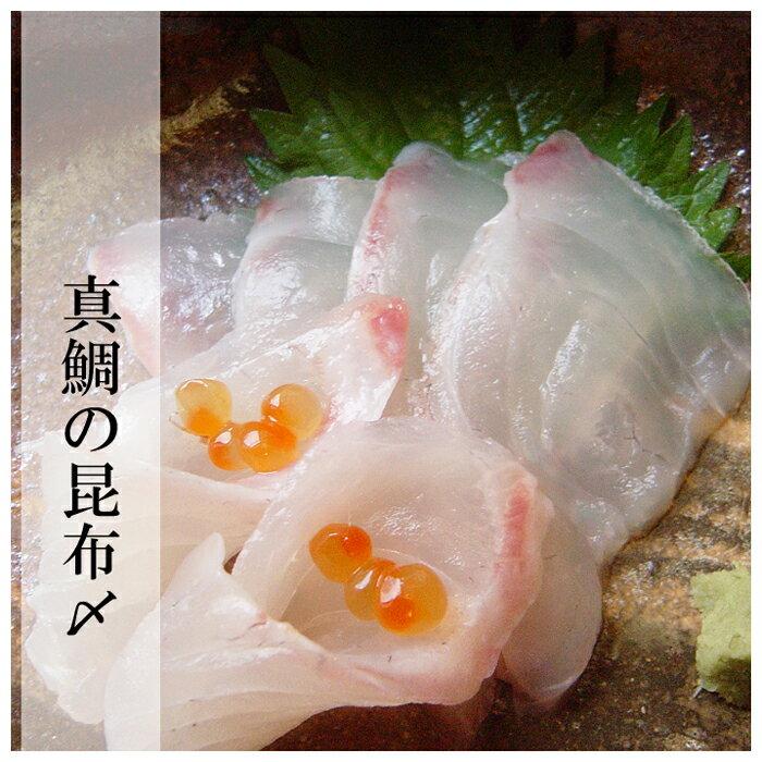 [真鯛の昆布〆]料理店の味[生鯖寿司の萩]