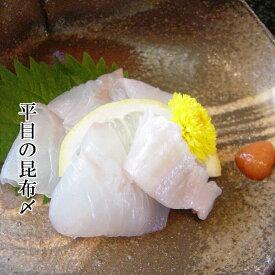 [活平目の昆布〆]料理店の味[生鯖寿司お取り寄せの萩]プレゼントに!