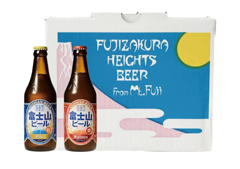 【要冷蔵】富士山ビール ピルス&ヴァイツェン 4本入りギフトセット