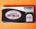 銀色 シルバー インク ステイズオン・メタリック StazOn METALLIC 19938-192 こどものかお KODOMO NO KAO (メール便可!!)