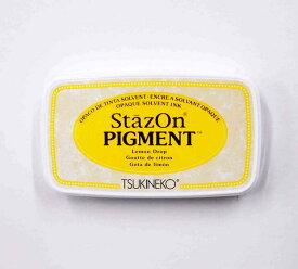 ステイズオン・ピグメント StazOn PIGMENT 黄色 レモンドロップ lemonYellow インク 速乾溶剤性・顔料系インク 速乾性 SZ-PIG-091 スタンプ はんこ ツキネコ tukineko こどものかお KODOMO NO KAO (メール便可!!)