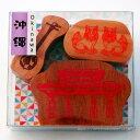 ご当地スタンプ はんこ 1092-004 沖縄 okinawa 守礼門 しゅれいもん シーサー 三線 さんしん こどものかお KODOMO NO KAO (メール便…