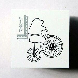 ファンメールスタンプ はんこ F:0455-013 シロクマ 自転車 お届け 切手 しろくま 白くま 配達 木製はんこ こどものかお KODOMONOKAO (メール便可!)