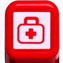 スケジュール浸透印スタンプ はんこ 0556-513 病院 びょういん ビョウイン 薬箱 医療バッグ レッド 赤 こどものかお KODOMO NO KAO…