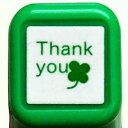 スケジュール浸透印スタンプ はんこ 0556-535 クローバー Thank you サンキュー 四葉 ありがとう グリーン 緑 こどものかお KODOMO…