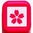 スケジュール浸透印スタンプ はんこ 0556-547 さくら 桜 チェリーブロッサム ピンク 桃色 こどものかお KODOMO NO KAO (メール便…