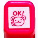 スケジュール浸透印スタンプ はんこ 0556-557 くま ピース OK! クマ 顔 熊 オッケー Vサイン ピンク 桃色 こどものかお KODOMO NO …
