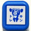 スケジュール浸透印スタンプ はんこ 0556-526 キントレ ゴリラ バーベル 筋肉 ジム トレーニング ブルー 青 こどものかお KODOMO N…