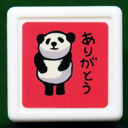 パンダミニ浸透印 スタンプ はんこ D:0543-003 パンダ ぱんだ PANDA ありがとう 感謝 お礼 レッド 赤 こどものかお KODOMO NO KAO (メール便可!!)