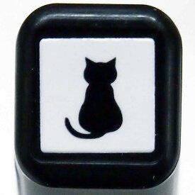 スケジュール浸透印スタンプ はんこ 0556-634 猫 ねこ シルエット ネコ 黒猫 cat モノクロ ブラック 黒色 black こどものかお KODOMO NO KAO (メール便可!!)