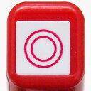 スケジュール浸透印スタンプ はんこ 0556-636 ◎ 二重丸 よくできました チェック レッド 赤色 red こどものかお KODOMO NO KAO (…