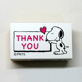 スヌーピーオフィススタンプ はんこ G:2256-002 スヌーピー THANK YOU ♡ ハート サンキュー にっこり Peanuts オフィス こどものかお KODOMO NO KAO (メール便可!!)