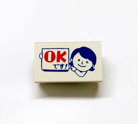 オフィススタンプ はんこ D1563-176 女の子 OKです! オッケー こどものかお KODOMO NO KAO (メール便可!!)