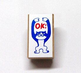 オフィススタンプ はんこ D1563-189 ねこ 猫 ネコ OK! オッケー 手 ○ こどものかお KODOMO NO KAO (メール便可!!)