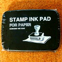 スタンプインクパッド・フォーペーパー ブラック 黒色 インク 油性顔料系インク 速乾性 4120-001 スタンプ はんこ …