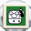 スクール浸透印 スタンプ はんこ H:0619-008 school self-inking stamp 顔 月 日 日付 鉛筆✎ 手 眼鏡 学校 会社 レッド こども…