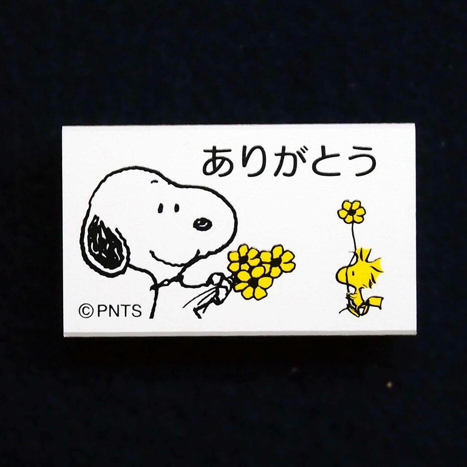 スヌーピーオフィススタンプ はんこ G:2256-004 スヌーピー ウッドストック ありがとう 花 花束 お礼 Peanuts オフィス こどものかお KODOMO NO KAO (レターパックライト可!!)