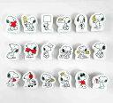 【全種セット】スヌーピーコレクションスタンプ H:2247-001〜018 18個セット! SNOOPY collection stamp キャラクター ピーナッツ はん…