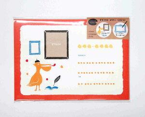 アトリエ・メリー ATELIER MERRY レターセット AT-019 ペリカン pelican ぺりかん 鳥 画家 芸術家 キャンバス イラスト 絵画 筆 画材 橙色 オレンジ orange おれんじ 便箋 封筒 日本 グリーンフラッ