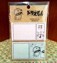 ドラえもん スティッキーメモ (onegai) DG-070 ピンク 桃色 グリーン 緑色 メモ 付箋 ふせん どらえもん 頼み事 願い事 シークレッ…