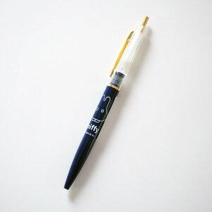 miffy ミッフィー ボールペン BM-029 [obake] Indigo 紺色 藍色 お化け おばけ うさこちゃん ブルーナ 絵本 イラスト Bruna ball pen グリーンフラッシュ GreenFlash (メール便可!!)