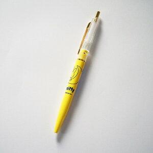 miffy ミッフィー ボールペン BM-030 [dream] yellow 黄色 イエロー お月様 月 moon うさこちゃん ブルーナ 絵本 イラスト Bruna ball pen グリーンフラッシュ GreenFlash (メール便可!!)