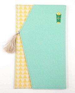金封 ふくさ 袱紗 うろこ OG-034 オパールグリーン 黄緑色 ご祝儀袋 包む おいわいのし ふくろ 結婚式 お祝い ウエディング プレゼント ギフト おしゃれ お洒落 一般御祝 グリーンフラッシ