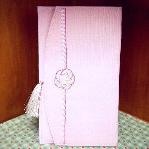 おいわいのし 和 金封 ふくさ 袱紗 梅結び OG-051 薄ピンク 桃色 ご祝儀袋 包む おいわいのし ふくろ 結婚式 お祝い ウエディング プレゼント ギフト おしゃれ お洒落 一般御祝 グリーンフラ