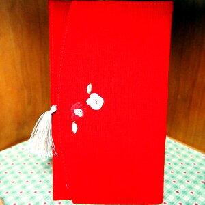 おいわいのし 和 金封 ふくさ 袱紗 椿 OG-052 臙脂 赤色 ご祝儀袋 包む おいわいのし ふくろ 結婚式 お祝い ウエディング プレゼント ギフト おしゃれ お洒落 一般御祝 グリーンフラッシュ Gr