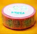 ドラえもん マスキングテープ dorami DG-042 ピンク ドラミちゃん のび太 ドラミ ドタバタ MaskingTape 幅15mm てーぷ 藤子・F・不二…