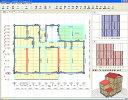 HOUSE-ST1 Ver8 初心者向け木造構造計算ソフト 木造軸組工法住宅の許容応力度設計2017年版対応(オリジナルサンプル…