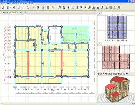 HOUSE-ST1 Ver7.5 初心者向け木造構造計算ソフト 木造軸組工法住宅の許容応力度設計2017年版対応