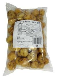 アンデスポテト(冷凍)1kg
