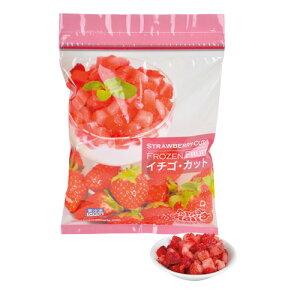 冷凍イチゴ・カット 500g/大容量/ジップ付袋/いちご/ストロベリー/トッピング/デザート/スムージー/ジャム