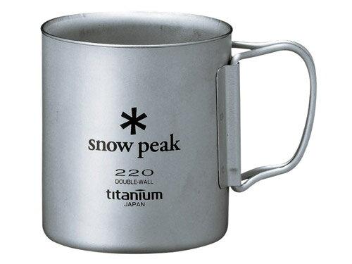 snow peak スノーピークチタンダブルマグ220MG-051FHR マグカップチタン製/ダブルウォール/折り畳みハンドル/保温・保冷キャンプ・登山・アウトドアに