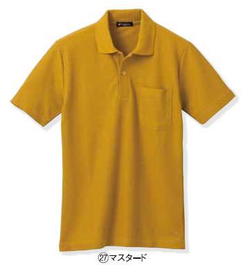 26901 春夏用半袖ポロシャツ (クロダルマ【KURODARUMA】) 【メーカーカタログより50%OFF以上】 S〜5L ポリエステル65%・綿35%