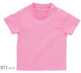 00201-BST 5.6オンス ベビーTシャツ (Printstar) 【メーカーカタログより40%OFF】 70〜90 綿100%