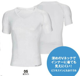 84055 Vネックショートスリーブ ts デザイン 藤和 TS DESIGN スリーブシャツ 作業服 【メーカーカタログより50%OFF以上】フリーサイズ ナイロン95%・ポリウレタン5%