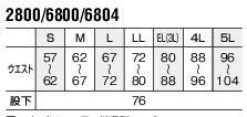 6804春夏用レディースカーゴパンツ(ビッグボーン・bigborn)作業服・作業着【メーカーカタログより55%OFF】S〜5Lポリエステル65%・綿35%