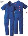 39017 半袖続服 桑和 SOWA 作業服 オーバーオール 作業着 ツナギ 【メーカーカタログより50%OFF以上 社名刺繍無料】 …