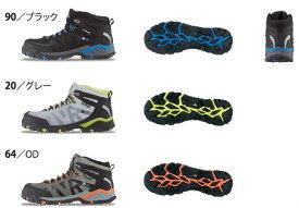 85143 プロスニーカー XEBEC ジーベック 安全靴 【代理店特価】 23.0〜30.0cm ポリエステルツイル