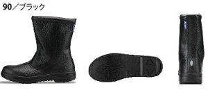 85024 半長靴 XEBEC ジーベック 安全靴 24.0〜29.0cm 牛革(型押ソフト)