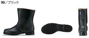 85028 半長靴 XEBEC ジーベック 安全靴 24.0〜29.0cm 牛革(型押し)