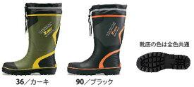 85710 セフティ防寒長靴 XEBEC ジーベック 長靴 【代理店特価】 S M L LL 3L ラバー(艶なし)