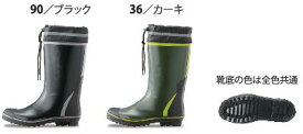85717 長靴 XEBEC ジーベック 長靴 【代理店特価】 SS S M L LL 3L 4L ラバー